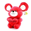 عروسک قرمز میکی لاو قلبی
