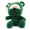 تصویر عروسک پولیشی خرس نوفز سبز تیره رنگ