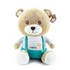 تصویر عروسک خرس گول گول