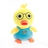 عروسک پولیشی جوجه خروس زرد عینکی